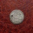 Османская империя. Пара. Мустафа III.