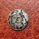 Османская империя.5 куруш. Мустафа III. 1808 г.