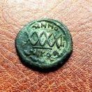 Фока. 602-610 гг.