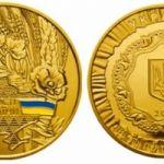 """Монету """"25 лет независимости Украины"""""""