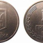 Нестандартные монеты ЛМЗ