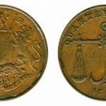 Монеты колониальной Индии