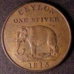 Старые монеты Цейлона