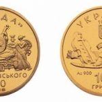 """Монета """"Энеида"""""""