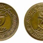 Монета княжества Тонк
