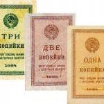 Дензики 1924 года