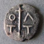 Серебряные монеты Ольвии