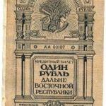 """Дальневосточные """"буферки"""""""