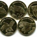 Монеты Малуку