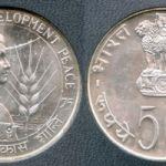 Серебряная монета Индии