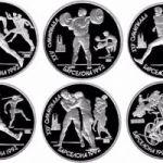Набор монет Барселона-92