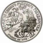 500-летие единого русского государства (1)