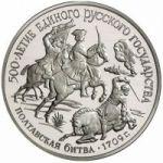 500-летие единого русского государства (2)