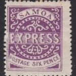 Частные марки Агара