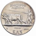 Монета Албании