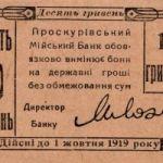Боны Проскурова