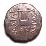 Монета Акросака