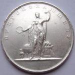 "Медаль ""Преуспевающему"""