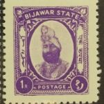 Марки Биджавара