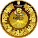 Самая дорогая монета Украины