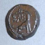 Медные монеты Боспора