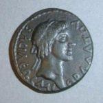 Ассарий Митридата VIII