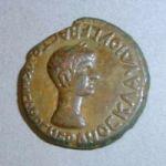 Нерон на монете Боспора