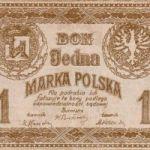 Банкноты города Кременец