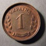 Пробные монеты ЛМЗ