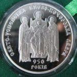 Серебряная настольная медаль