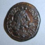 Сестерций царя Евпатора