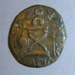 Монета Котиса II