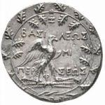 Монета Македонии