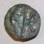 Монета царя Скила