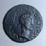 Тетрассарий архонта Флавия
