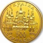 """""""Оранта"""" 500 гривен"""