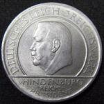Монета Веймара