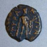 Ассарий Тиры