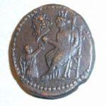 Денарий Савромата II