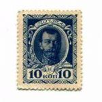 Деньги-марки России
