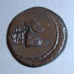 Монето с монограммой ВАЕ
