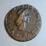 Редкая монета Рискупорида II