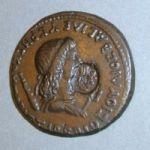 Сестерций Рискупорида II с клеймом