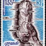 Марки Коморского архипелага