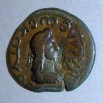 Сестерций Котиса II с надчеканкой