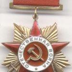 Орден Отечественной войны I ст.