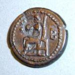 Монета Ининфимея с надчеканкой