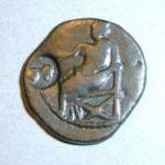 Редкая монета царя Ининфимея