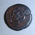 Редкая монета царицы Динамии