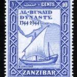 Почтовые марки Занзибара